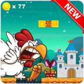 Chicken world icon