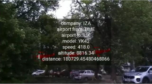 Flight Radar 3D screenshot 1