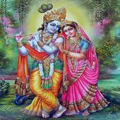 Shri Radha ji ki Aarti icon