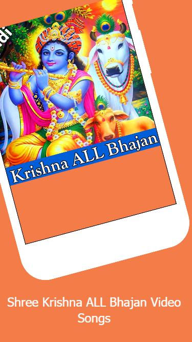 Radha Krishna Bhajan Song, Hindi Bhajan Videos for Android