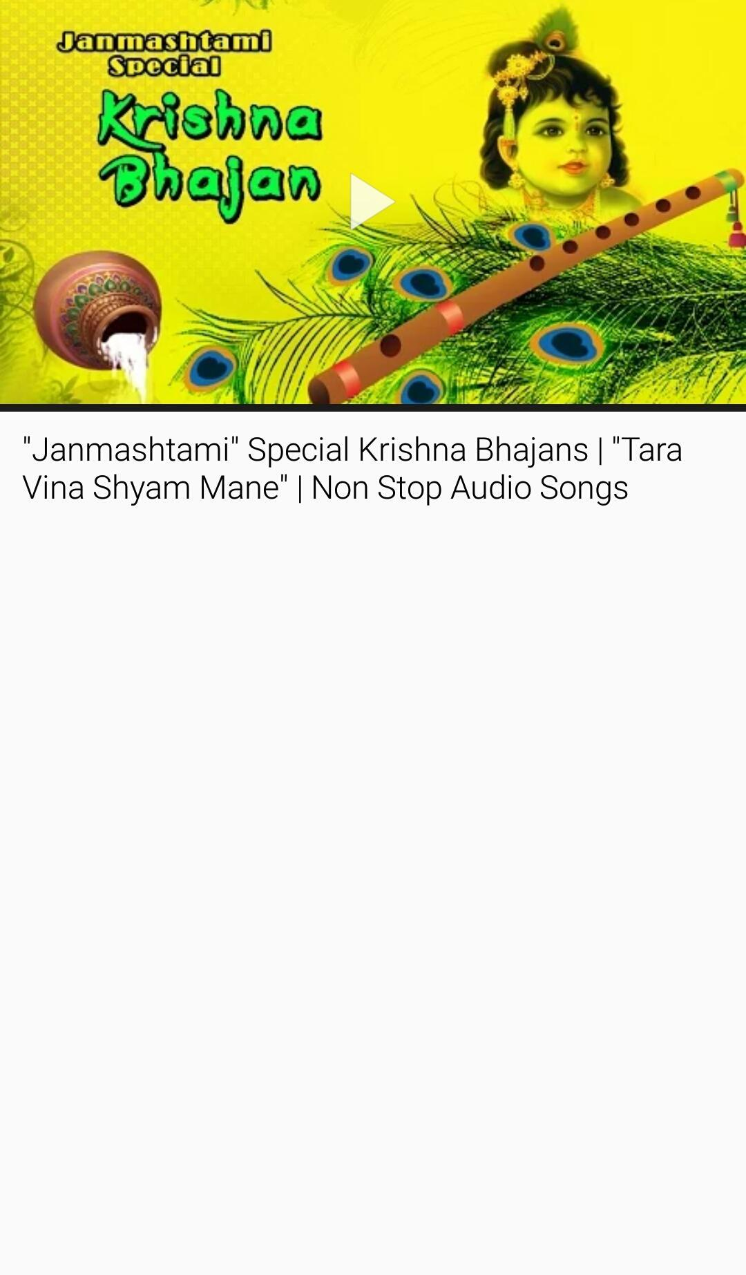 Radha Krishna Bhajan Songs NEW for Android - APK Download