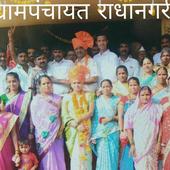 Grampanchayat Radhanagari icon