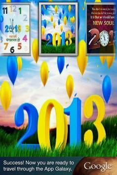 2013NewYearWallz poster
