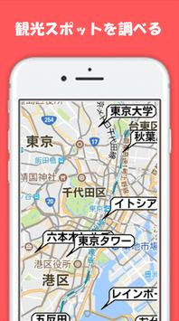 MyMap poster