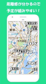MyMap apk screenshot