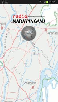 Radio Narayanganj screenshot 1