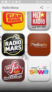 راديو المغرب بدون انترنت - Radio Maroc screenshot 1