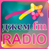Радио Джем FM icon