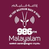Icona Radio Malayalam