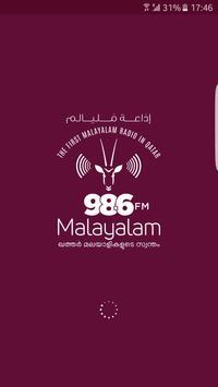 Poster Radio Malayalam