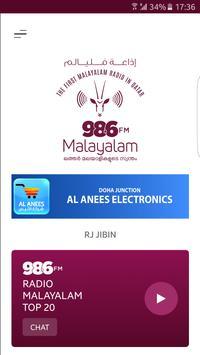 1 Schermata Radio Malayalam