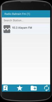 Radio Bahrain FM apk screenshot