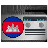 Radio Cambodia FM icon