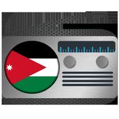 Radio Jordan FM icon