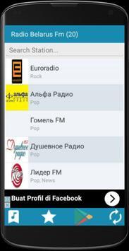 radio belarus fm 🇧🇾 apk screenshot