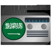 radio saudi arabia fm 🇸🇦 icon