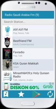 radio saudi arabia fm 🇸🇦 apk screenshot