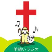 Hitsujikai RS icon