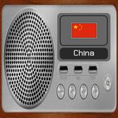 Radio China FM Live icon