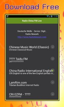 Radio China FM Live poster