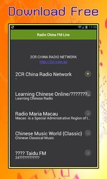 Radio China FM Live apk screenshot