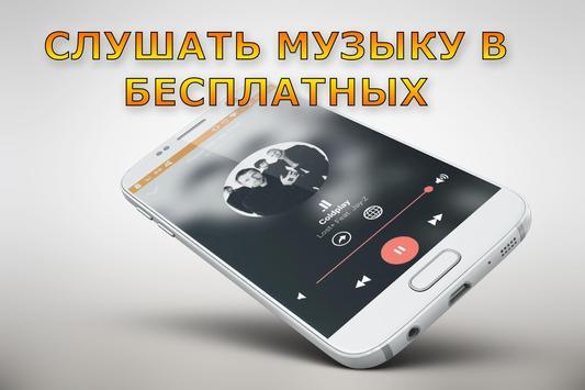 Мега радио Москва screenshot 3