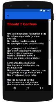 SISTAR Best Lyrics screenshot 7