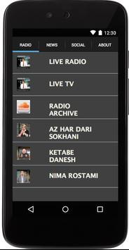 Hamsafar radio poster