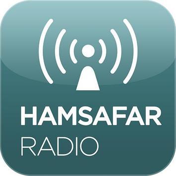 Hamsafar radio apk screenshot