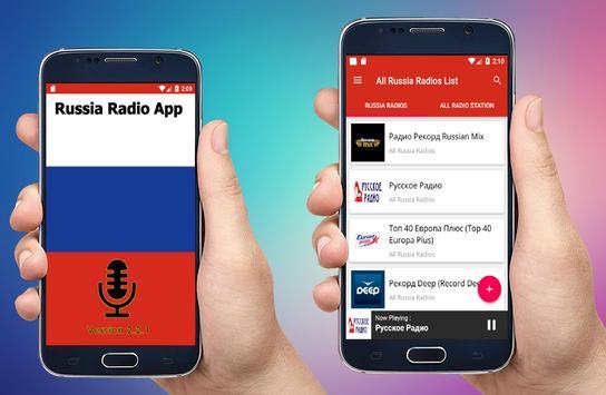 Radio Russia - Radio Russia FM - Radio RU - Radio poster
