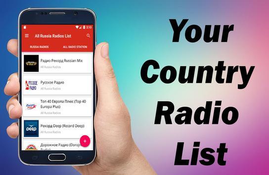 Radio Russia - Radio Russia FM - Radio RU - Radio screenshot 16