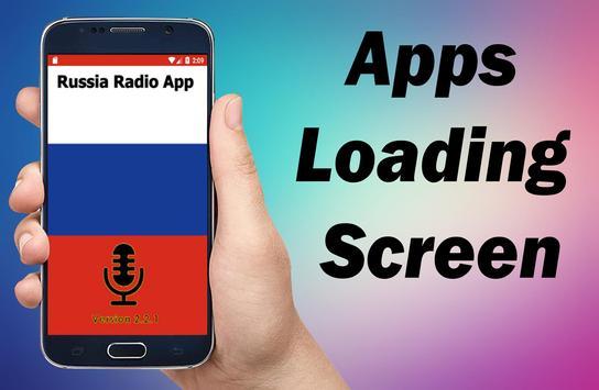 Radio Russia - Radio Russia FM - Radio RU - Radio screenshot 1