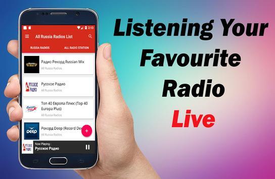 Radio Russia - Radio Russia FM - Radio RU - Radio screenshot 2