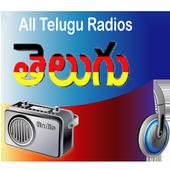 Telugu Radio FM - Telugu Radio - తెలుగు రేడియో icon