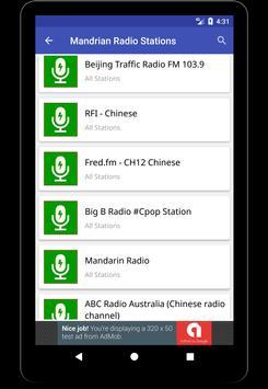 Mandrian Radio Stations screenshot 4