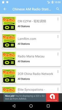 Radio AM Chinese screenshot 2