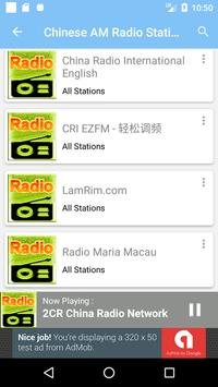 Radio AM Chinese screenshot 3