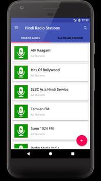 Hindi Radio Stations poster