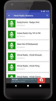Hindi Radio Stations screenshot 1