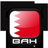 Radio Bahrain - اذاعة البحرين icon