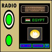 Radio Egypt FM Live icon