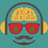 Radio Maroc Fm en Ligne icon