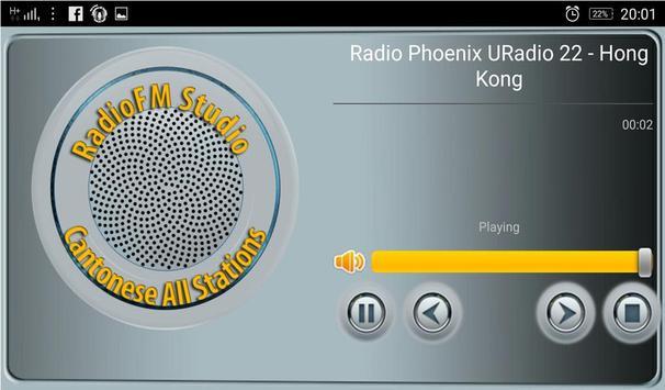 RadioFM Cantonese All Stations screenshot 5