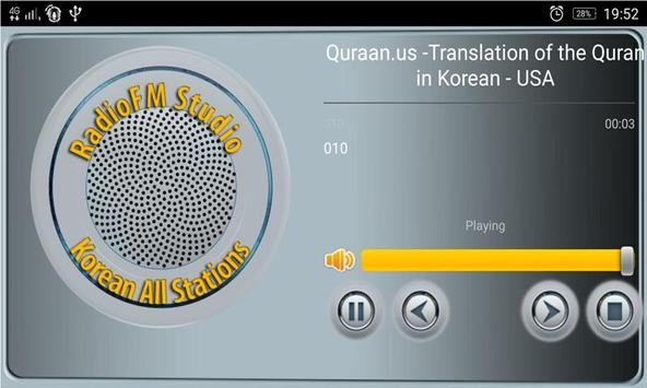 RadioFM Korean All Stations screenshot 1