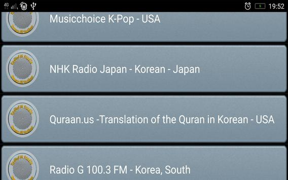 RadioFM Korean All Stations screenshot 2