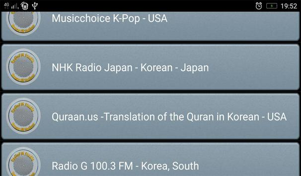 RadioFM Korean All Stations screenshot 4