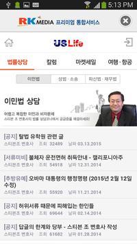RK Media 통합 서비스 (라디오코리아) apk screenshot