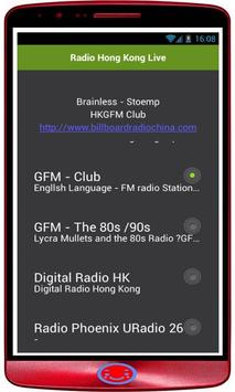 Radio Hong Kong screenshot 1
