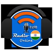 Radio Sai Global Harmony Live India icon