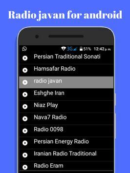 danlowd radio javan android